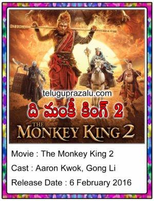 The Monkey King 2 Movie