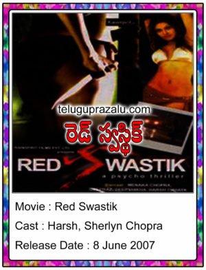 Red Swastik Movie