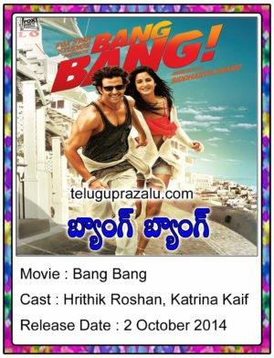 Bang Bang Movie