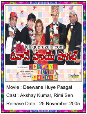 Deewane Huye Paagal Movie