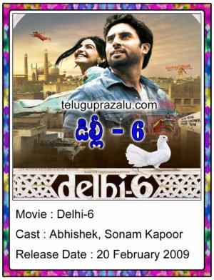 Delhi 6 Movie