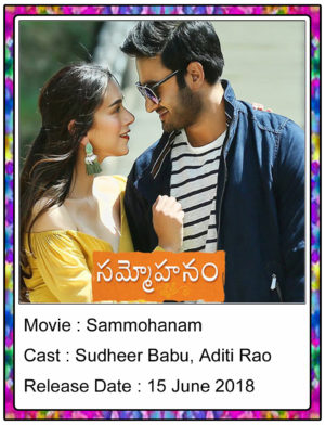 Sammohanam 2018 Telugu Full Movie