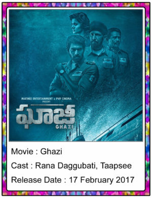 Ghazi (2017) Telugu Full Movie