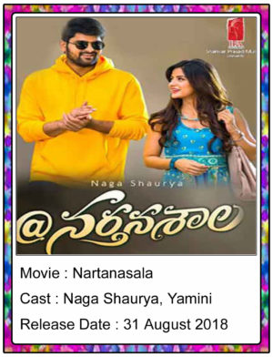 Nartanasala (2018) Telugu Full Movie