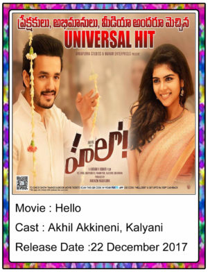 Hello (2017) Telugu Full Movie