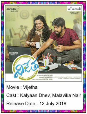 Vijetha (2018) Telugu Full Movie