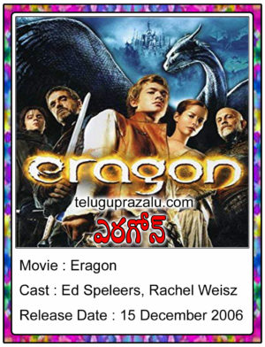 Eragon 2006 Movie