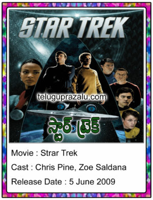 Star Trek 2009 Movie