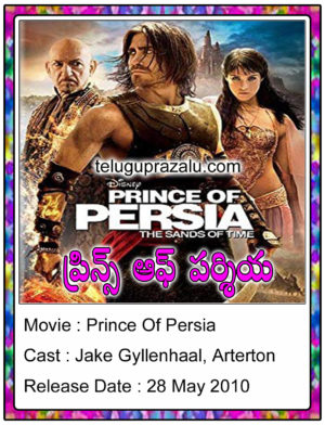 Prince Of Persia 2010 Movie