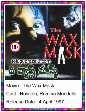 The Wax Mask 1997 Movie