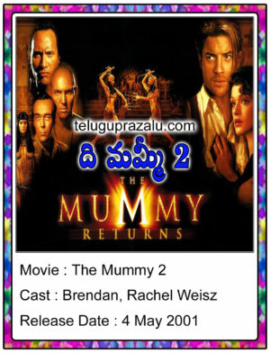 The Mummy 2 (2001) Movie
