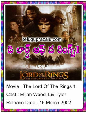 The Lord Of The Rings 1 Movie