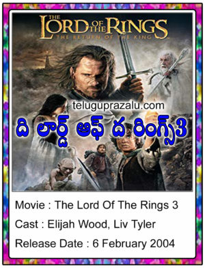 The Lord Of The Rings 3 Movie