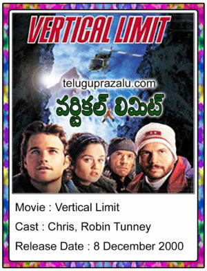 Vertical Limit Movie