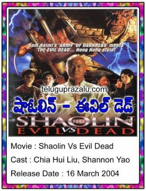 Shaolin Vs Evil Dead Movie