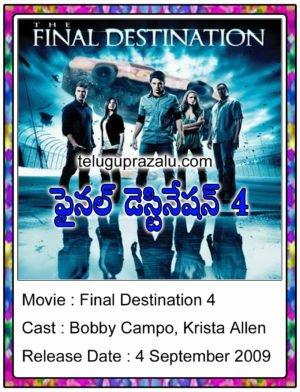 Final Destination 4 Movie