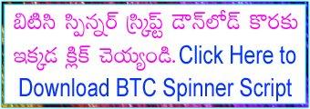 Download BTC Spinner Script