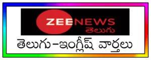 Z News Telugu