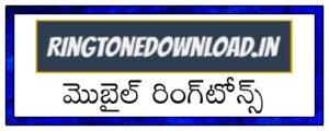 Rontonedownload