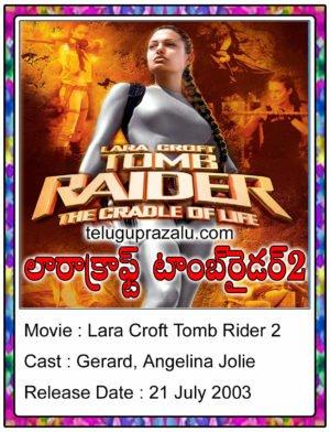 Lara Croft Tomb Rider Movie