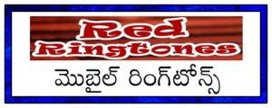 Redringtones