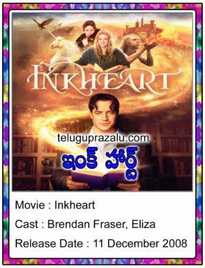 Inkheart Movie