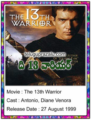The 13th Warrior Movie