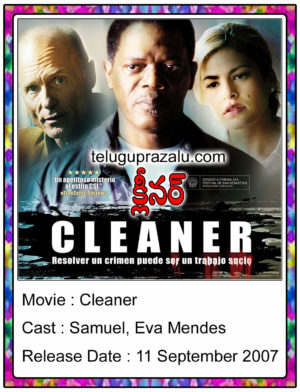 Cleaner Movie