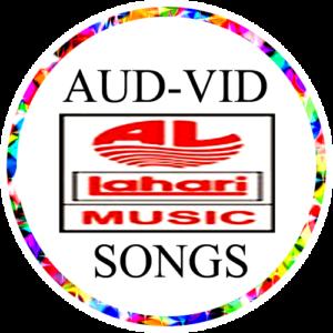 Lahari Music
