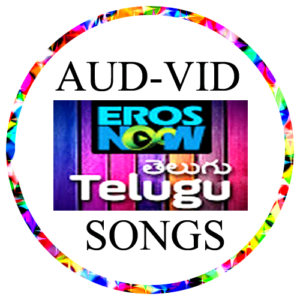 Eros Now Telugu