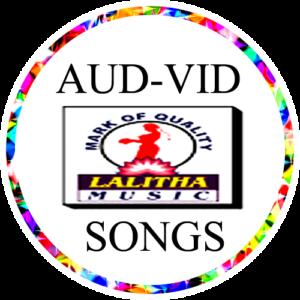 Lalitha Music