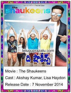 The Shaukeens Movie
