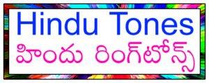 Hindu Tones