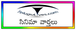 Telugulives