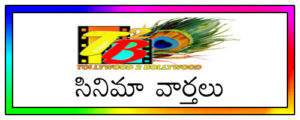 Tollywood2bollywood