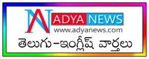 Adyanews