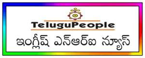 Telugupeople