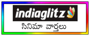 Indiaglitz