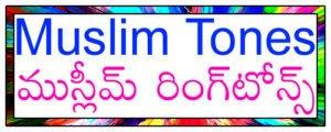Muslim Tones