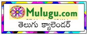 Mulugu