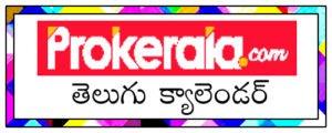 Prokerala