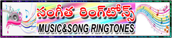 Music And Song Ringtones